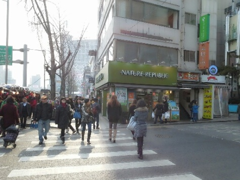 nature republic store dongdaemun