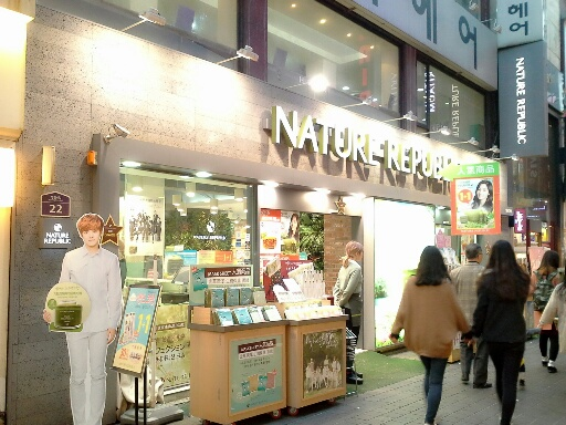 nature republic store, myeongdong, seoul