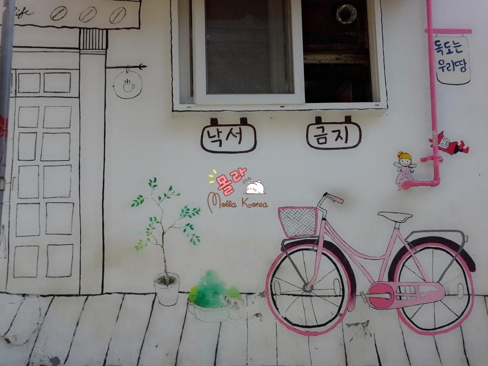 bicycle-painting-mural-village-seoul-molang-korea-mollakorea