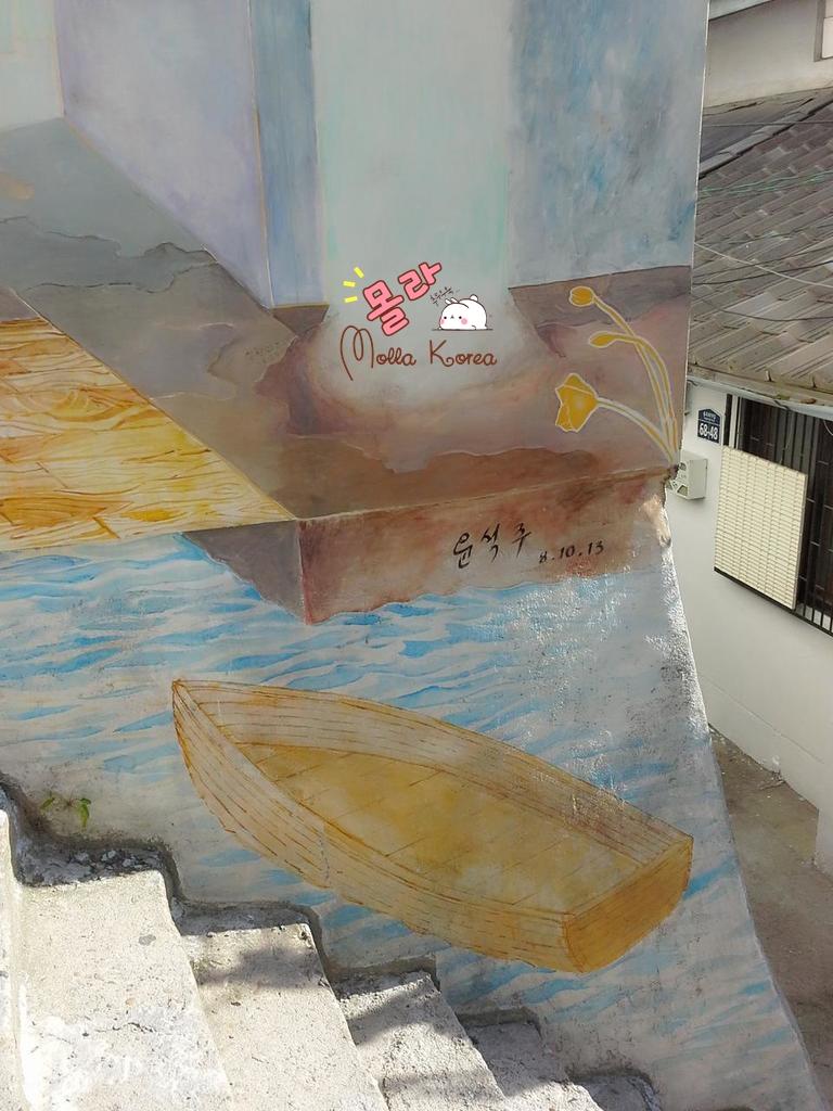 boat-painting-mural-village-seoul-molang-korea-mollakorea