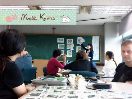 sogang-university-korean-language-class-905-2014-1-molang-korea