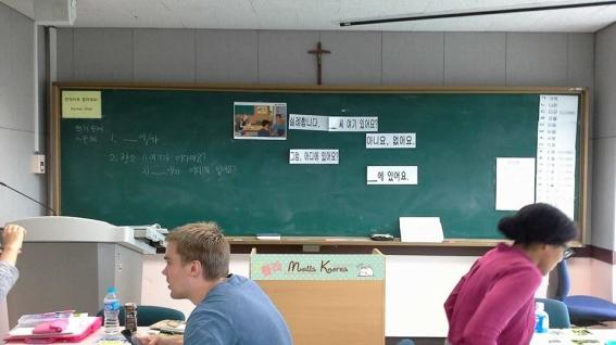 sogang-university-korean-language-class-905-2014-2-molang-korea