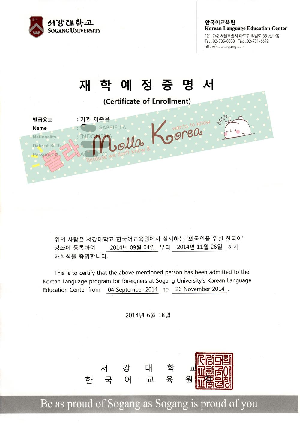 Sogang University KLEC Certificate of Enrollment_가비_molang korea