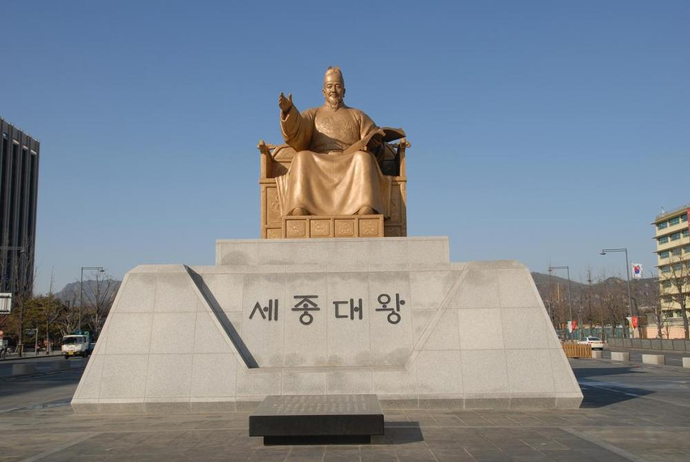 King Sejong The Great Gwanghwamun Square Seoul South Korea