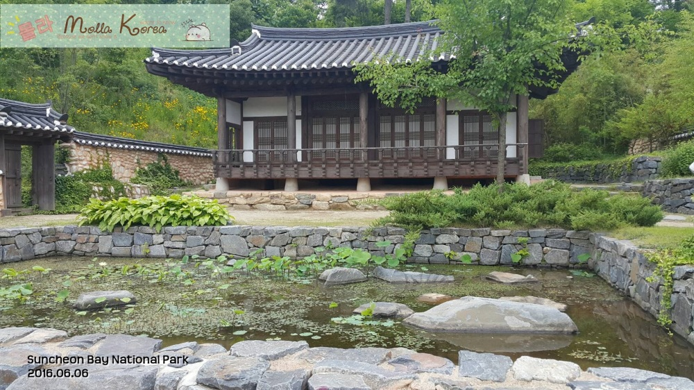 2016060 8 Nobleman Garden Suncheon Bay National Park Molang Korea