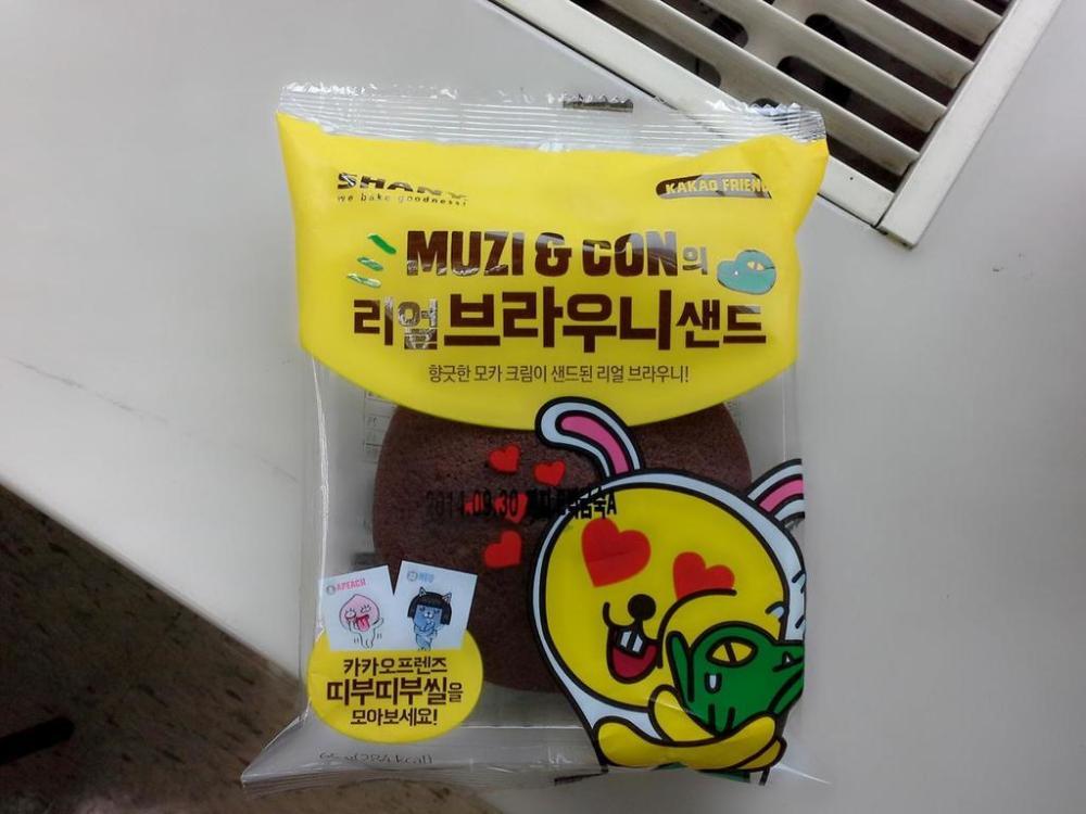 Molang Korea Kakao Talk Muzi Choco Bread_20160828224353