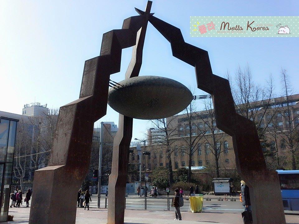 marronnier-park-seoul-molang-korea-art-center