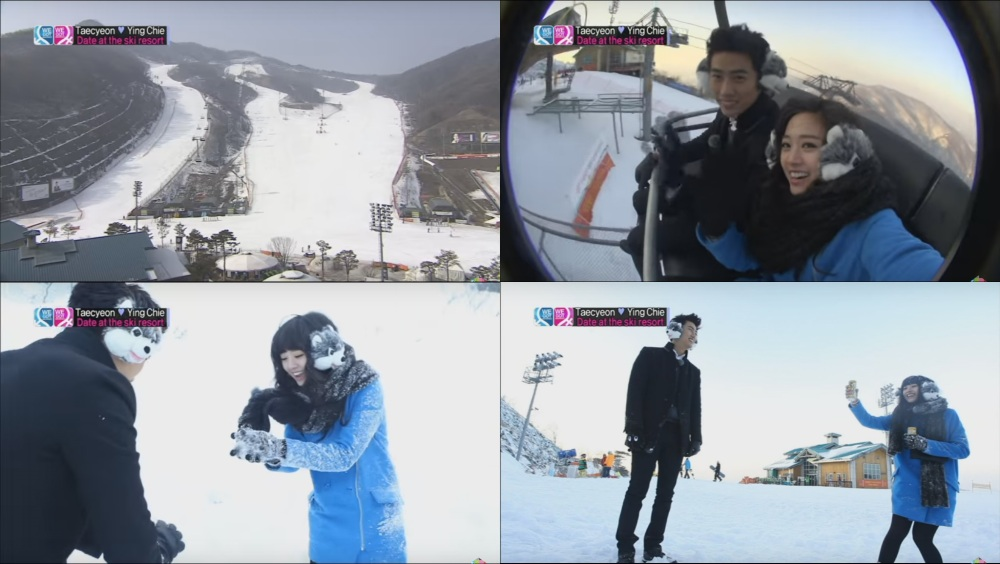 snow-date-korea