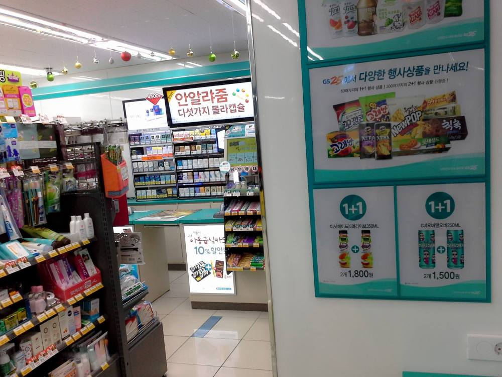 gs25-minimart-sinchon-photo-by-gaby-molangkorea-10547927