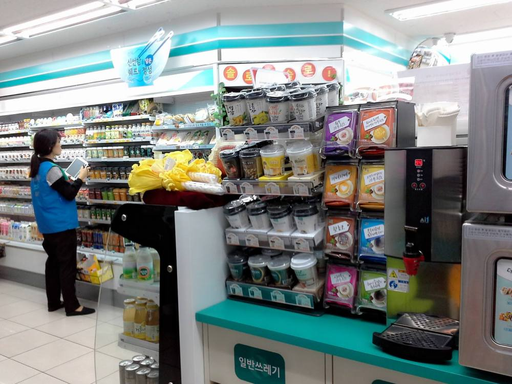 gs25-minimart-sinchon-photo-by-gaby-molangkorea-10914863