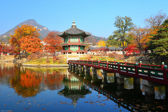 Hyangwonjeong Pavilion Gyeongbokgung South Korea