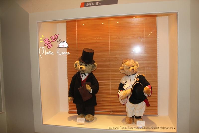 Jeju Island 03 Teddy Bear Museum Photo ©2018 MolangKorea